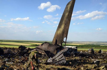 Военная прокуратура открыла дело против должностных лиц за сбитый Ил-76