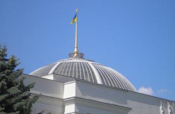 Біля Ради проходить Всеукраїнський мітинг на захист прав позичальників