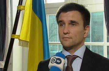МИД Украины возглавил Климкин