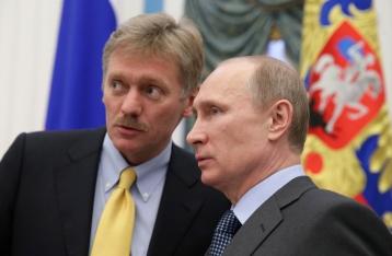 Росія симетрично відповість на санкції Австралії