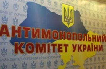 ГПУ возбудила дело против АМКУ за приостановку закупки бронежилетов