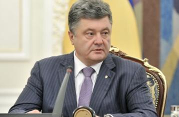 Порошенко объявил о прекращении огня в зоне АТО на неделю