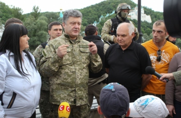 Порошенко представил мирный план урегулирования ситуации на востоке Украины