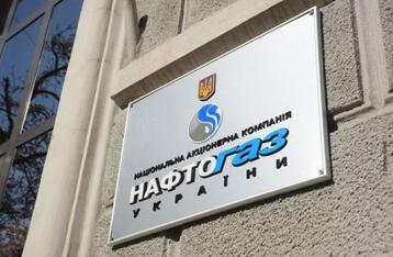 «Нафтогаз»: Україна не порушує зобов'язань щодо транзиту газу в Європу
