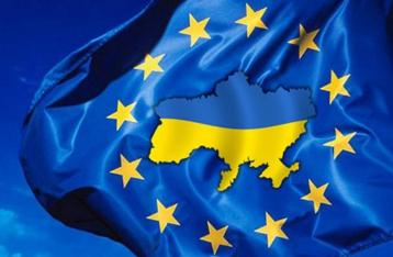ЕС принял решение о временном применении ЗСТ с Украиной