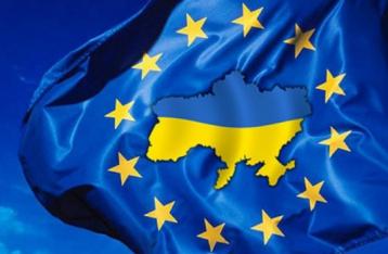 ЄС прийняв рішення про тимчасове застосування ЗВТ з Україною