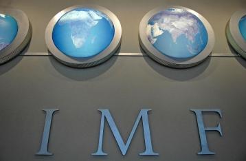 В Киев с двухнедельным визитом прибывает миссия МВФ