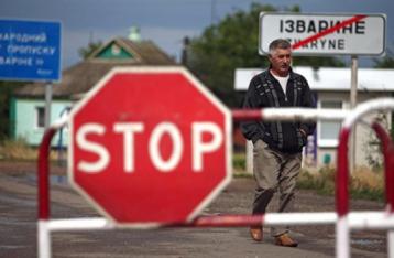 ДПС: Пункт пропуску «Ізварине» під контролем української армії
