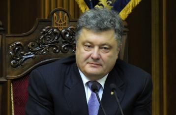 Порошенко: Украине нужны новые гарантии безопасности
