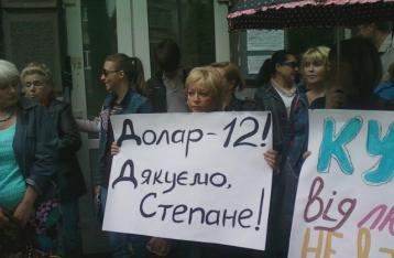 Активисты проводят акцию позора под домом экс-главы НБУ