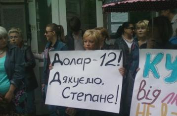 Активісти проводять акцію ганьби під будинком екс-глави НБУ