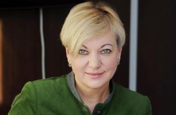 Экономист: Валерии Гонтаревой придется перенять опыт предшественников