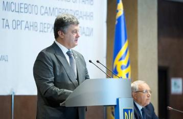 Порошенко: Члены НВФ заявили о готовности к переговорам