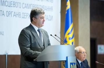 Порошенко: Члени НЗФ заявили про готовність до переговорів