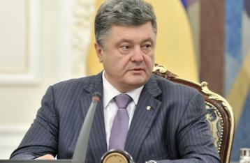 Порошенко: Сьогодні – історичний день для України