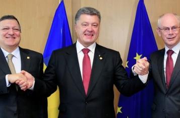 Украина полностью подписала Соглашение об ассоциации с ЕС