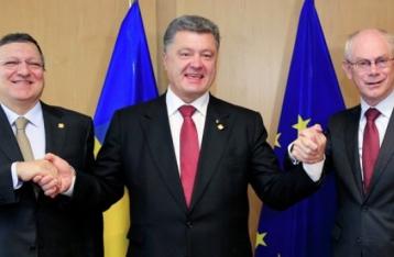 Україна повністю підписала Угоду про асоціацію з ЄС