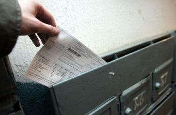 С 1 июля украинцы начнут получать платежки с новыми тарифами