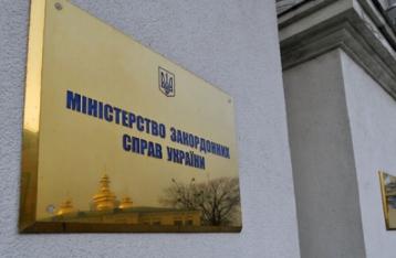 Київ готує національний план імплементації Угоди з ЄС