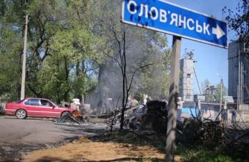 Члени НЗФ обстріляли блокпост під Слов'янськом. Загинув військовий