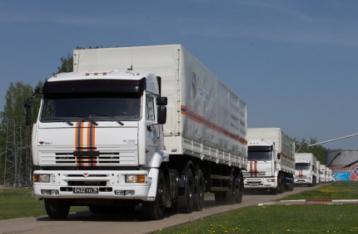 МЧС РФ везет гуманитарную помощь для граждан Украины