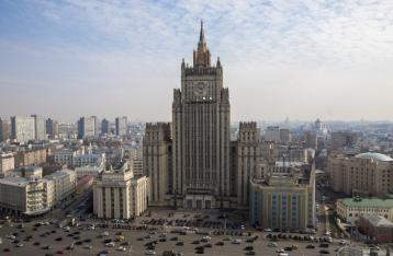 Москва обвинила Киев в преследовании российских журналистов