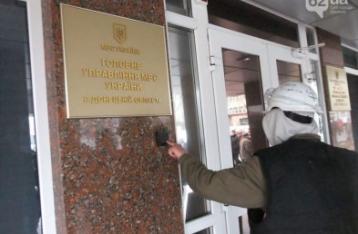В Донецке неизвестные штурмуют здание УМВД, один милиционер погиб
