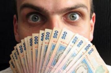 Відсьогодні доходи за депозитами оподатковуються