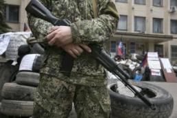 МВД: При штурме Донецкого главка погиб один и ранены семь милиционеров
