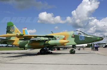 У Дніпропетровську під час посадки розбився штурмовик Су-25