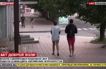 Журналистов «Громадського ТВ» освободили из плена