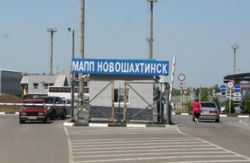 РФ заявляет о попадании снарядов из Украины в пункт пропуска «Новошахтинск»