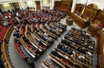 ВР внесла в повестку дня президентский законопроект об изменении Конституции