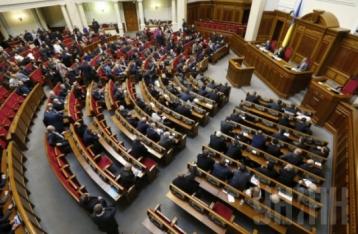 ВР внесла до порядку денного президентський законопроект про зміну Конституції