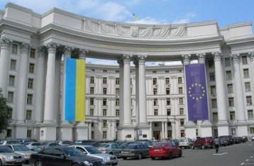 МЗС: Україна не допустить заморожування конфлікту на сході