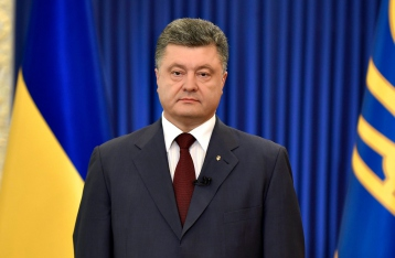 Порошенко назвал условие прекращения огня на Донбассе