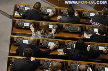 Рада одобрила в первом чтении участие инвесторов из ЕС и США в управлении ГТС