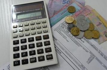 Сколько заплатят украинцы за ассоциацию с Евросоюзом