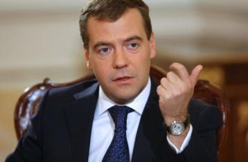 РФ погрожує заходами Україні, Молдові та Грузії за асоціацію з ЄС