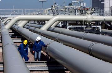 «Нафтогаз» объявил конкурс на поставку газа из Венгрии в Украину