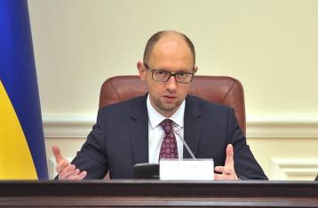 Яценюк: Украина рассчитывает получить второй транш от МВФ в размере $1,5 млрд
