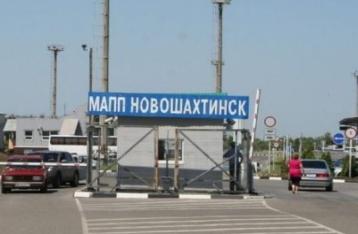 РФ призупинила роботу трьох пунктів пропуску на кордоні з Україною