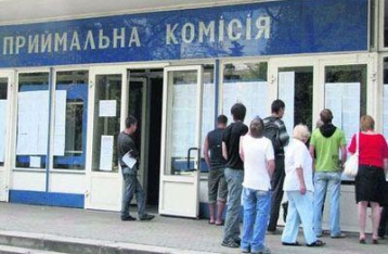 В Україні почалася вступна кампанія до вишів