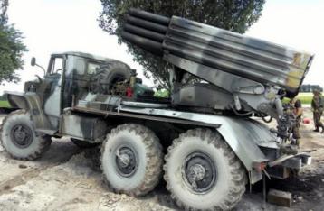МВС: У Луганській області внаслідок обстрілу з «Граду» загинуло не менше 30 військовослужбовців