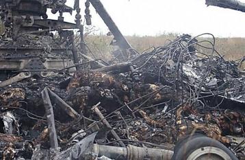 СБУ задержала преступников, сбивших в июне вертолет у горы Карачун