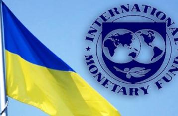 Миссия МВФ завершает визит в Украину