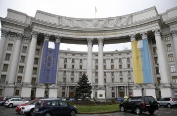 МИД: Украинские военные никогда не обстреливали территорию соседнего государства