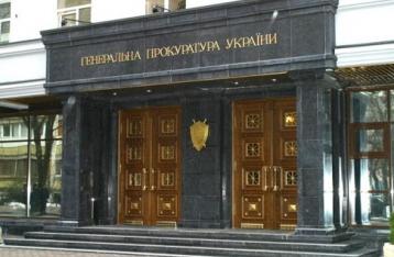СМИ: ГПУ затягивает расследование дел Булатова, Черновол и Луценко