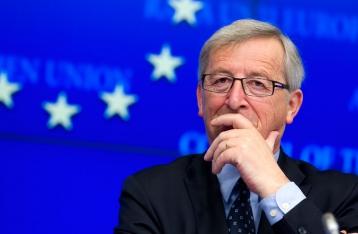 Жан-Клод Юнкер стал председателем Еврокомиссии