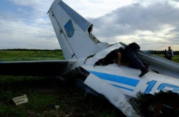 Селезнев: Спасены четверо пассажиров сбитого Ан-26